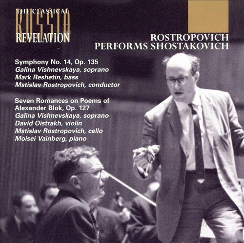 Rostropovich Performs Shostakovich
