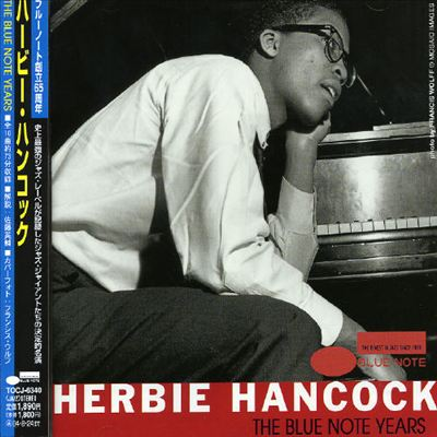 Blue Note Years, Vol. 20
