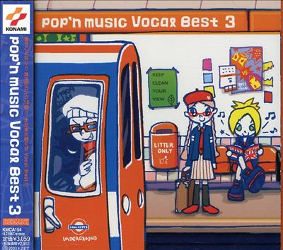 Pop'n Music Vocal Best, Vol. 3