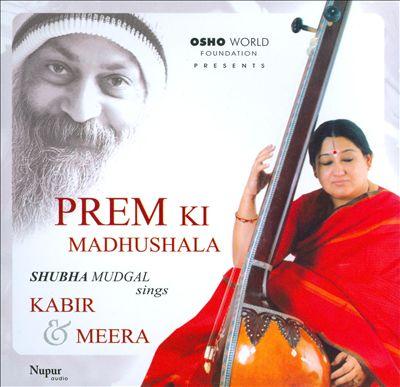 Prem Ki Madhushala