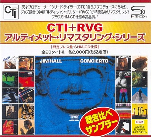 Creed Taylor + Rudy Van Gelder: CTI/RVG Best Selection