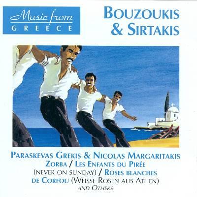 Bouzoukis & Sirtakis