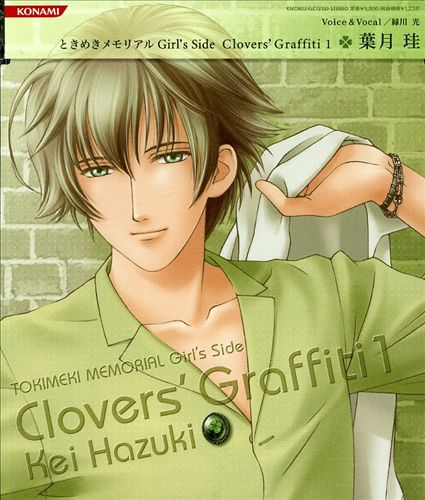 Tokimeki Memorial Girl's Side Clovers Graffiti