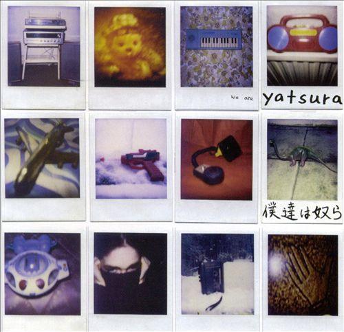 We Are Yatsura