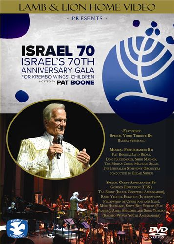 Israel 70: Israel's 70th Anniversary Gala [Video]