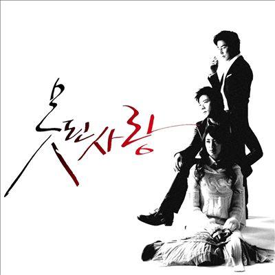 Bad Love [Original Television Soundtrack]
