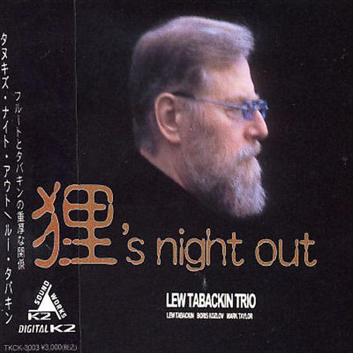 Tanuki's Night Out