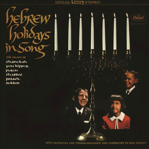 Hebrew Holidays in Song