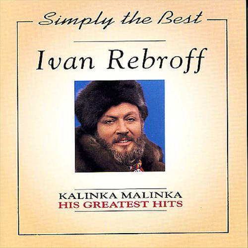 Kalinka Malinka: Greatest Hits