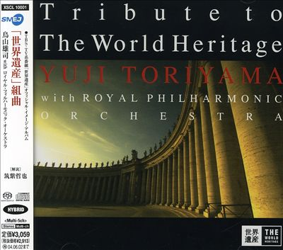 Tribute to the World Heritage