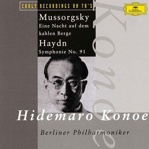 Mussorgsky: Eine Nacht auf dem kahlen Berge; Haydn: Symphonie No. 91