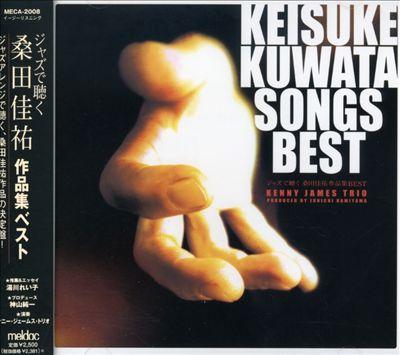 Keisuke Kuwata Works
