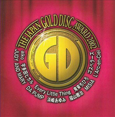 Japan Gold Disc Award 2002