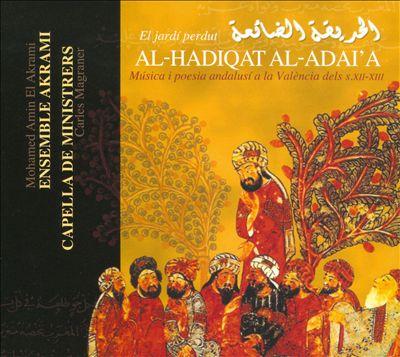 Al-Hadiqat Al-Adai'a (The Lost Garden)