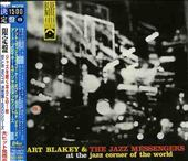 At the Jazz Corner of the World, Vol. 2