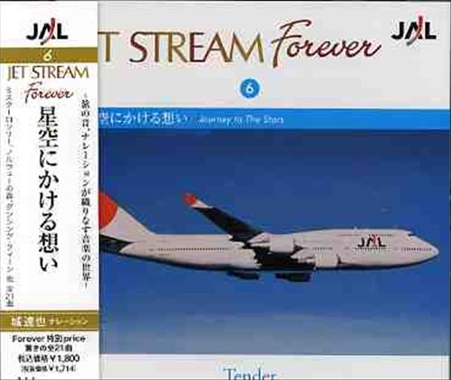 Jet Stream Forever, Vol. 6: Hoshizorani Ka