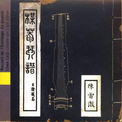 China: Album of the Prunus Hermitage