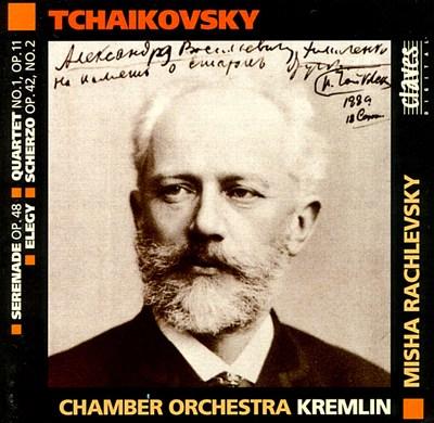 Tchaikovsky: Serenade for Strings; String Quartet No. 1;