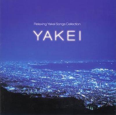 Kansai Dai-Yakei: Love Song Collection