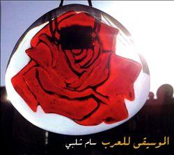 Music for Arabs