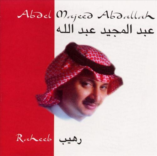 Raheeb