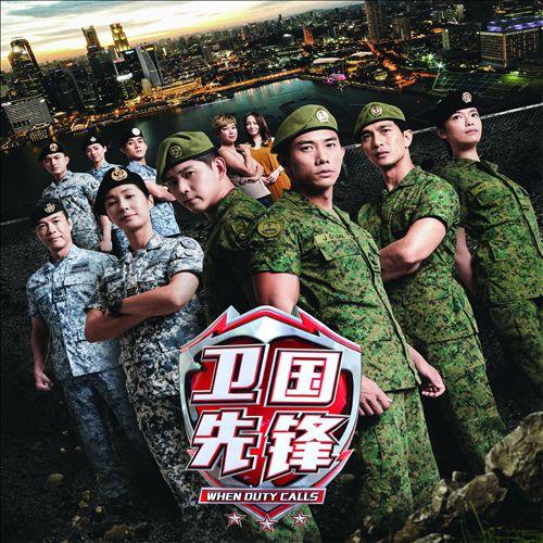 When Duty Calls [Original Soundtrack]