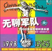 Live at Scream Club in 1998