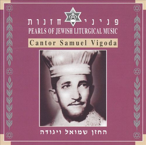 Pearls of Jewish Traditional Music