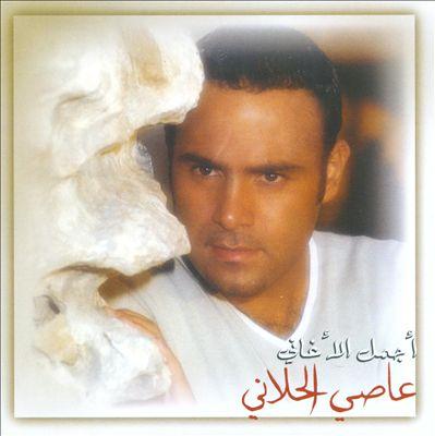 Best of Assi Al Hilani