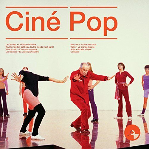 Cine Pop