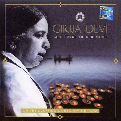 Rare Songs from Benares