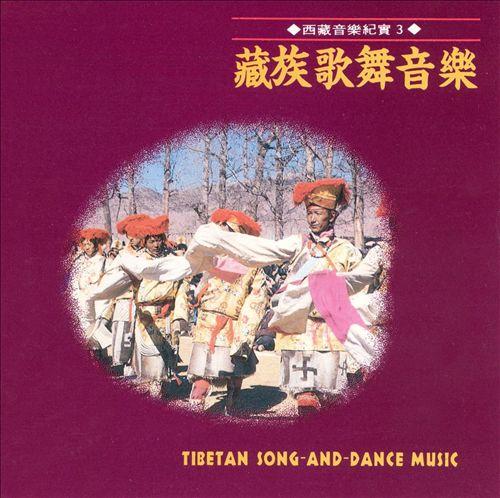 Tibetan Song & Dance Music