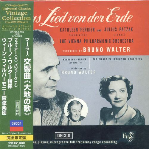 Mahler: The Song of the Earth [LP Sleeve] [Japan]