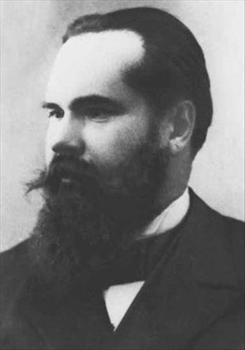 Sergey Taneyev