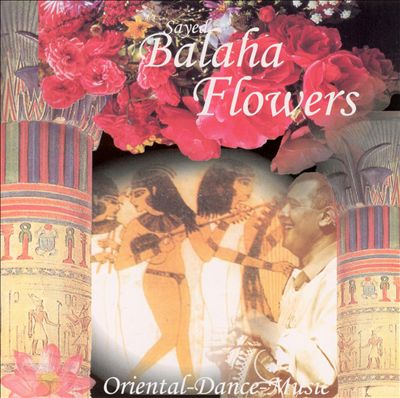 Flowers Oriental: Dance Music