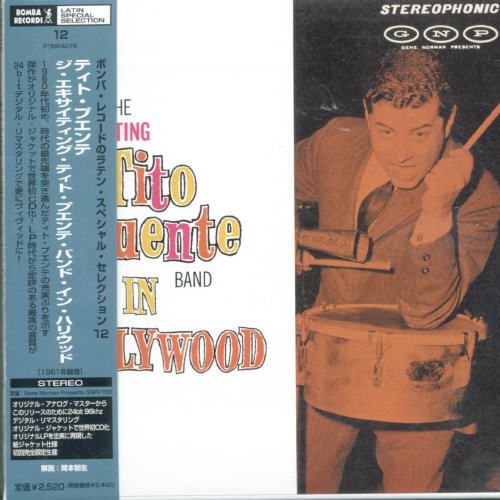 The Exciting Tito Puente Band in Hollywood