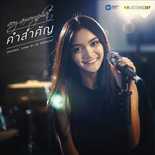 Kham Sam Kun