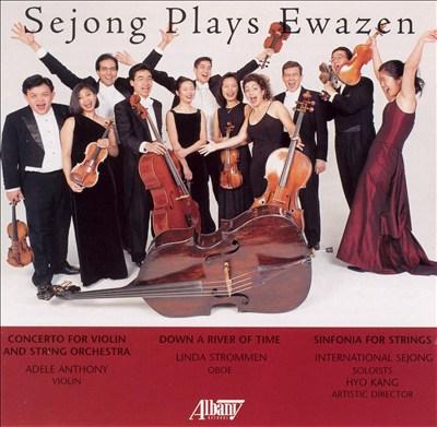 Sejong Plays Ewazen