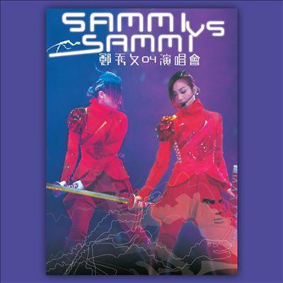 Sammi vs Sammi 04 Concert CD