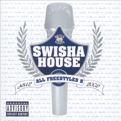 Swishahouse All Freestyles, Vol. 5
