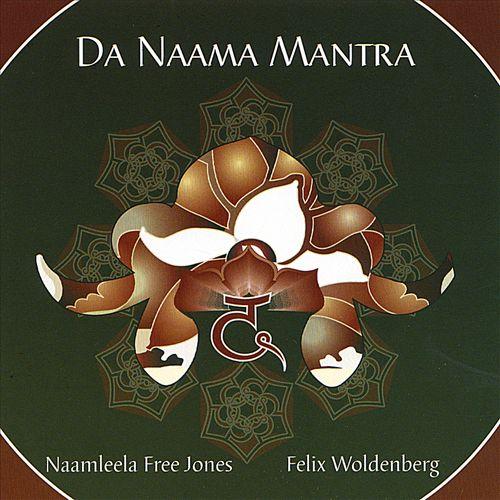 Da Naama Mantra