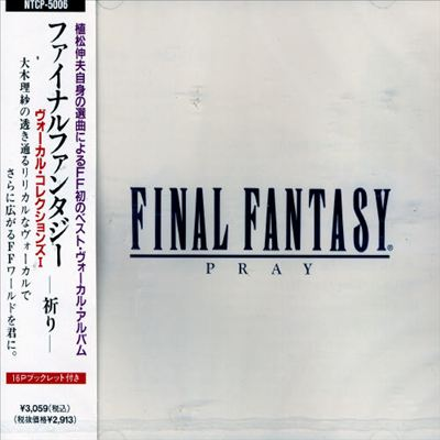 Final Fantasy Vocal, Vol. 1