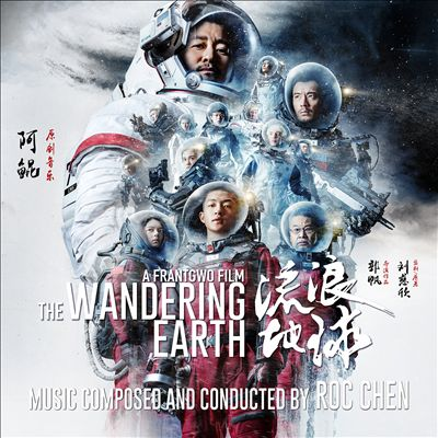 The Wandering Earth [Original Motion Picture Soundtrack]