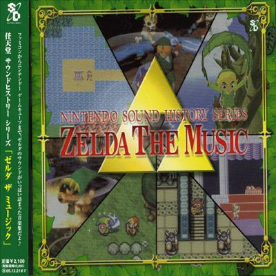 Zelda: The Music (Nintendo Sound History Series)