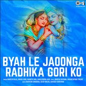 Byah Le Jaoonga Radhika Gori Ko (Krishna Bhajan)