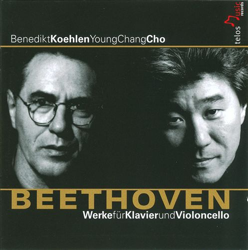 Beethoven: Works For Piano & Cello