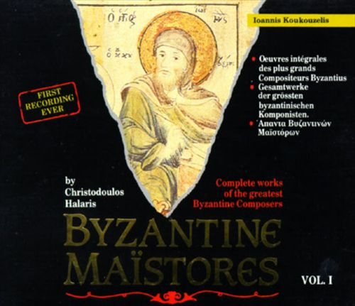 Bysantine Maïstores, Vol. I