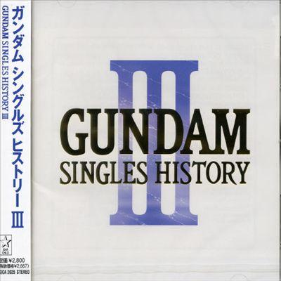 Gundam Singles History, Vol. 3