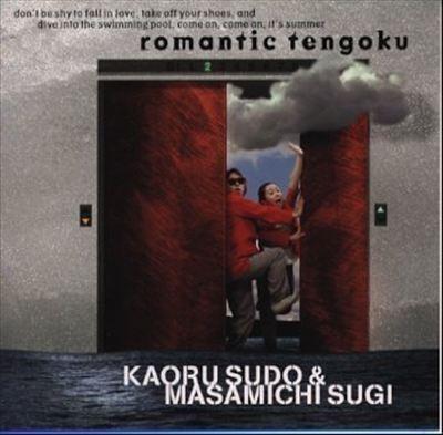 Romantic Tengoku