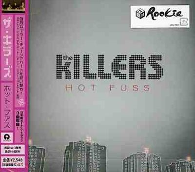 Hot Fuss [Japan Bonus Track]